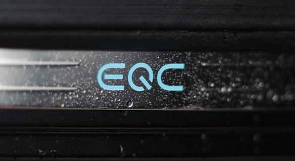 EQC Interieur Süverkrüp