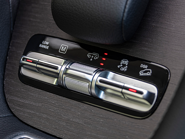 Mercedes-Benz GLS Interieur Fahrmodus